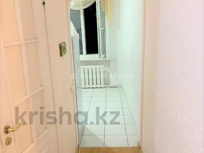 2-комнатная квартира, 54 м², 5/5 этаж, Республика 6 за 15.3 млн 〒 в Нур-Султане (Астана), р-н Байконур — фото 6