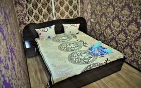 2-комнатная квартира, 52 м², 2/5 этаж посуточно, Назарбаева 107 — Назарбаева(Мира) - Интернациональная за 12 000 〒 в Петропавловске