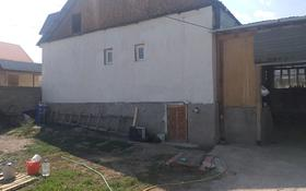 5-комнатный дом, 300 м², 6 сот., улица Коктас 9 — Умбетали коктас за 13 млн 〒 в Каскелене