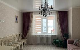 2-комнатная квартира, 68.5 м², 3/12 этаж, А -98 за 25.7 млн 〒 в Нур-Султане (Астана), Алматы р-н