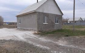 3-комнатный дом, 64 м², 6 сот., Меловые горки 337 за 4 млн 〒 в Уральске