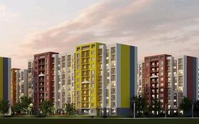 1-комнатная квартира, 28.3 м², 3/10 этаж, Сейфуллина 51/2 — Кассина за 8.7 млн 〒 в Алматы, Турксибский р-н