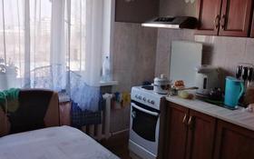 3-комнатная квартира, 66 м², 6/6 этаж, улица Сатпаева за 12.2 млн 〒 в Экибастузе