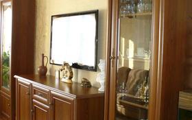 3-комнатная квартира, 68 м², 8/10 этаж, Мира 122 за 14 млн 〒 в Темиртау