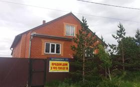 3-комнатный дом, 104 м², 12 сот., Брусиловского 121 за 18 млн 〒 в Кокшетау