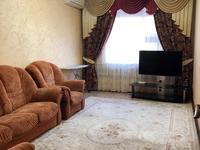 4-комнатная квартира, 84 м², 2/5 этаж