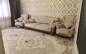 5-комнатная квартира, 106 м², 1/5 этаж, Мушелтой за 39 млн 〒 в Талдыкоргане