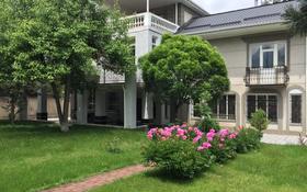 Офис площадью 460 м², Саина — Аскарова за 1.2 млн 〒 в Алматы, Бостандыкский р-н