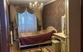 3-комнатная квартира, 60 м², 5/5 этаж, Челюскинцев 49А кв20 за 15 млн 〒 в Семее