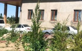 зона отдыха в Геоогиевки за 190 млн 〒 в Коксаеке