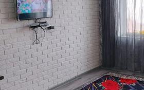 1-комнатная квартира, 14 м², 3/5 этаж, Павлова 28 за 3.3 млн 〒 в Талгаре