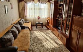 3-комнатная квартира, 68 м², 5/9 этаж, 1 мая 40 — Естая за ~ 19.5 млн 〒 в Павлодаре