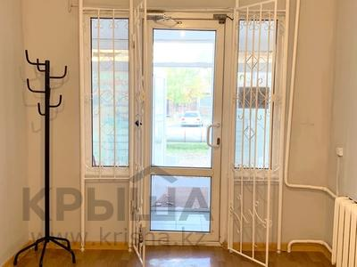 Помещение площадью 57.1 м², Желтоксан 27 — Жангельдина за 13.5 млн 〒 в Нур-Султане (Астана), Сарыарка р-н — фото 2
