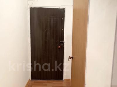 Помещение площадью 57.1 м², Желтоксан 27 — Жангельдина за 13.5 млн 〒 в Нур-Султане (Астана), Сарыарка р-н — фото 4