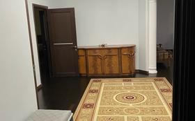 3-комнатная квартира, 125 м², 11/12 этаж помесячно, Достык — Мангилик за 450 000 〒 в Нур-Султане (Астана), Есиль р-н