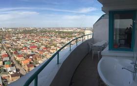 2-комнатная квартира, 80 м², 24/24 этаж, Сарайшик 5д — Кабанбай батыра за 28.5 млн 〒 в Нур-Султане (Астана), Есиль р-н