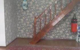7-комнатный дом по часам, 155 м², 12 сот., мкр Дархан за 200 000 〒 в Алматы, Алатауский р-н