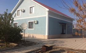 6-комнатный дом посуточно, 300 м², Мкр Жулдыз-2 за 30 000 〒 в Атырау