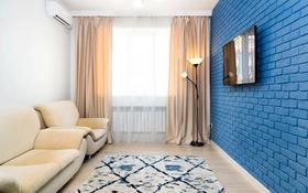 2-комнатная квартира, 40 м², 2/12 этаж посуточно, Сатпаева 90А — Туркебаева за 13 000 〒 в Алматы, Бостандыкский р-н