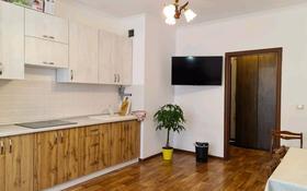 2-комнатная квартира, 61 м², 11/16 этаж, Торайгырова за 30 млн 〒 в Алматы, Бостандыкский р-н