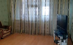 4-комнатная квартира, 86 м², 6/6 этаж, Расковой 4 за ~ 20 млн 〒 в Жезказгане