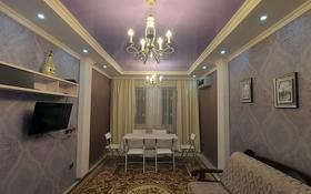 2-комнатная квартира, 75 м², 12/18 этаж посуточно, Навои 208 — Торайгырова за 15 000 〒 в Алматы