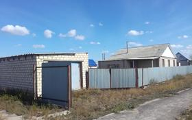 3-комнатный дом, 105.8 м², 0.0851 сот., Советская 1/20 за ~ 10.4 млн 〒 в Аксае