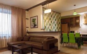 2-комнатная квартира, 60 м², 5/12 этаж посуточно, Достык 13/1 — Мангилик ел за 13 000 〒 в Нур-Султане (Астана)