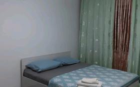 1-комнатная квартира, 45 м², 3/4 этаж посуточно, Бауыржан момышулы 7 за 8 000 〒 в Шымкенте, Аль-Фарабийский р-н