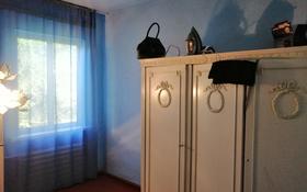 4-комнатный дом, 70 м², 29 сот., Абая 8 за 10 млн 〒 в