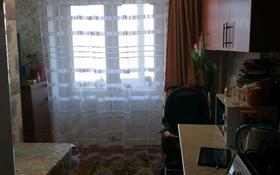 1-комнатная квартира, 24 м², 3/5 этаж, Уалиханова за 6.8 млн 〒 в Петропавловске