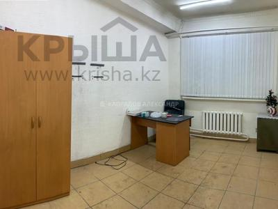 Помещение под любой вид деятельности за 69 млн 〒 в Алматы, Турксибский р-н — фото 12
