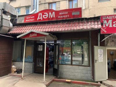 Помещение под любой вид деятельности за 69 млн 〒 в Алматы, Турксибский р-н