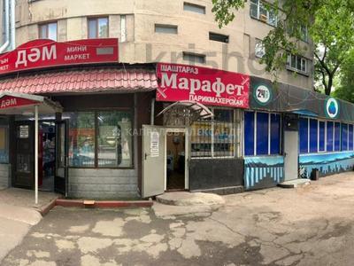 Помещение под любой вид деятельности за 69 млн 〒 в Алматы, Турксибский р-н — фото 5