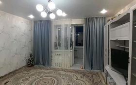 1-комнатная квартира, 44 м², 1/5 этаж, мкр Кунаева 16 за 14.5 млн 〒 в Уральске, мкр Кунаева