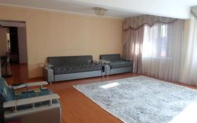 2-комнатная квартира, 90.7 м², 3/5 этаж, Ауэзова 112а за 13 млн 〒 в Семее