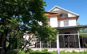 7-комнатный дом, 270 м², 10 сот., Суюнбая 15 — Кунаева за 85 млн 〒 в Талгаре