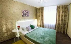 1-комнатная квартира, 40 м², 2 этаж по часам, Куйбышева — Ауельбекова за 1 000 〒 в Кокшетау