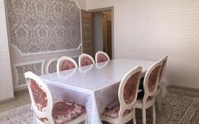 2-комнатная квартира, 80 м², 3/10 этаж, Мкр.Батыс-2 — Молдагуловой за 19.5 млн 〒 в Актобе