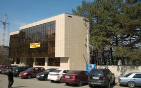 Здание, мкр Самал-2, Мкр Самал-2 95/4 площадью 1120 м² за 4.7 млн 〒 в Алматы, Медеуский р-н