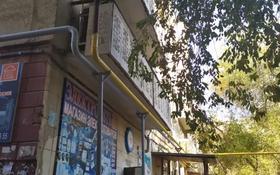 3-комнатная квартира, 75.7 м², 5/5 этаж, Мкр.3 2 за ~ 13.2 млн 〒 в Капчагае