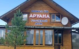 6-комнатный дом посуточно, 150 м², 25 сот., М- н самал 6 за 60 000 〒 в Бурабае