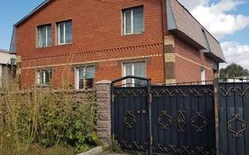 7-комнатный дом, 200 м², 8 сот., Балбырауын 12 за 58 млн 〒 в Нур-Султане (Астана), Алматы р-н