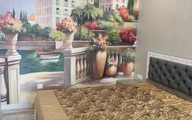 1-комнатная квартира, 40 м², 7/14 этаж посуточно, Сатпаева 90/16 14 — Руднева за 10 000 〒 в Алматы, Бостандыкский р-н
