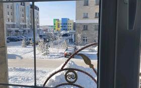 3-комнатная квартира, 86 м², 2/8 этаж, Алихана Бокейханова 27 за 41.5 млн 〒 в Нур-Султане (Астана), Есильский р-н