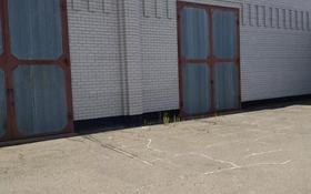 Цех по производству пластмассовых изделий за 10 000 〒 в Караганде, Казыбек би р-н