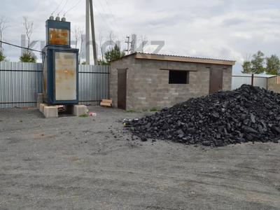 Промбаза 70 соток, Кенесары за 95 млн 〒 в Нур-Султане (Астана) — фото 2