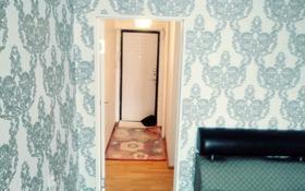 2-комнатная квартира, 40 м², 4/5 этаж помесячно, Абая за 90 000 〒 в Таразе