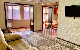 2-комнатная квартира, 48 м², 3/5 этаж посуточно, улица Гани Иляева 17 — Мамышулы за 10 000 〒 в Шымкенте