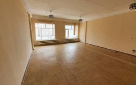 Офис площадью 20 м², Ермекова 116 за 1 300 〒 в Караганде, Казыбек би р-н